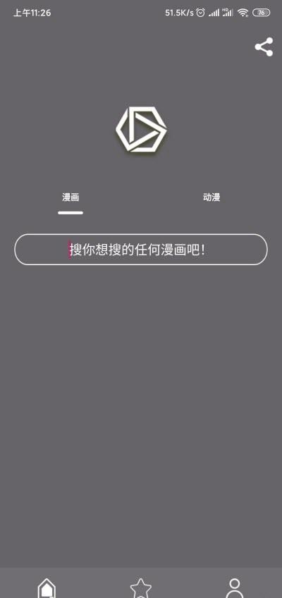 喵喵番精简完美版 V5.2安卓版
