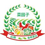 中甸菜园子app