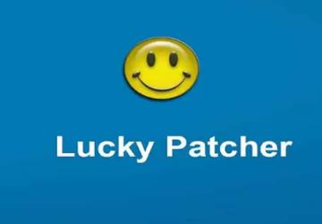 Lucky Patcher内购神器
