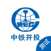 中铁开投统一门户v1.0.9安卓版