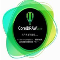 张伟CDR一键快手字效插件1.0