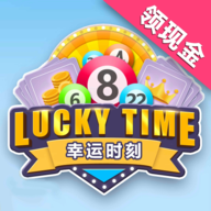 lucky幸运时刻