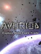 猎户座Avorion