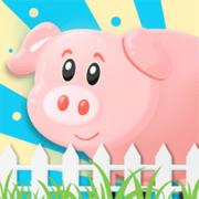 疯狂养猪场红包版1.1.6