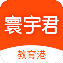 寰宇君appv2.6.8 安卓版