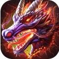 龙城决v1.0安卓版