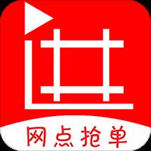 进货网网点版v1.0.5安卓版