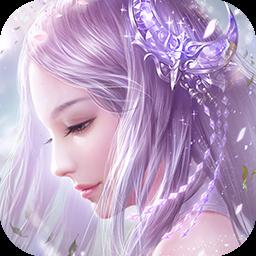 梦仙OL果盘版v1.0.5安卓版