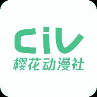 彼岸樱花动漫社app