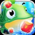 福利养鱼场游戏红包版v1.0安卓版