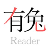 有兔阅读清爽无书架限制版app