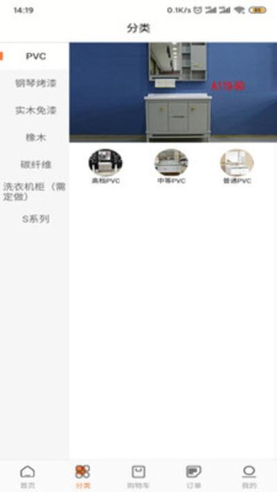 金湾浴世界 v1.1.4 安卓版