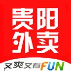 贵阳外卖安卓版V7.0.1