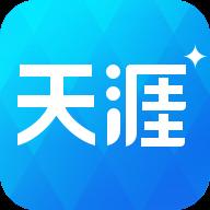 天涯社�^安卓手�C客�舳�V7.1.6 官方版