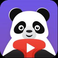 熊猫视频压缩器:压缩马上可分享高级版