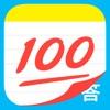 作业帮答主版app