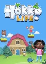 类似动物森友会的游戏Hokko Life
