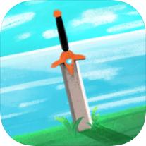 圣剑生存ios版v2.41 官方版