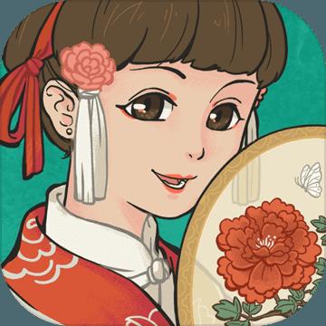 江南百景图正式版v1.0.0