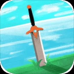 圣剑生存破解版v1.19 安卓中文版