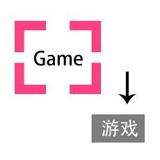 游戏翻译助手(实时游戏翻译)v3.5.1.1 安卓版