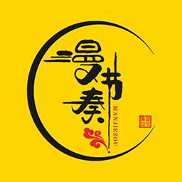 漫节奏清爽版app