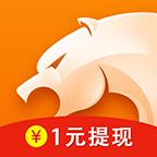 猎豹浏览器8.0Alpha版