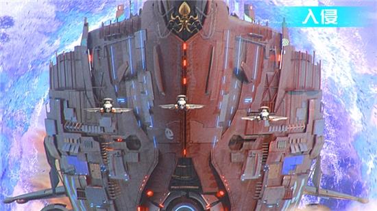 星舰帝国(星际海盗争霸银河)手游