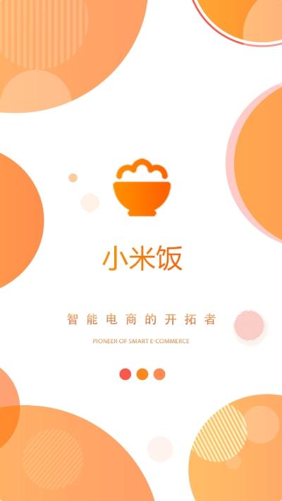 小米饭app
