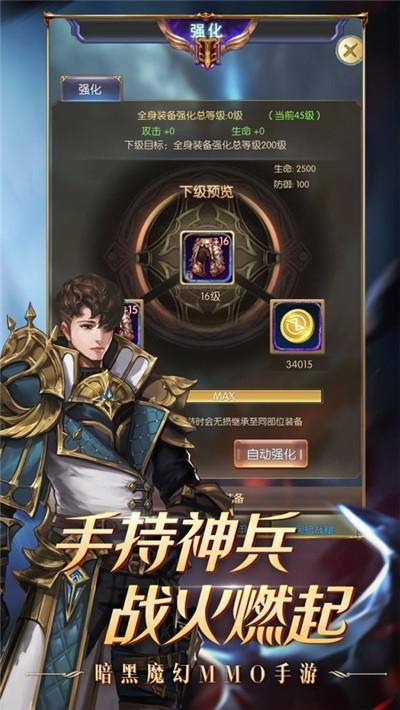 龙裔骑士ios版