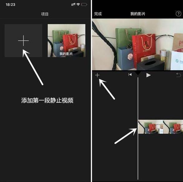 抖音透明手机是真的吗 透明手机怎么做[多图]图片3