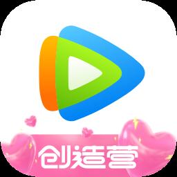 腾讯视频最新破解版8.2.25.21357安卓版