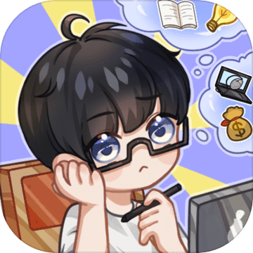 网络小说家模拟最新安卓版1.4.2