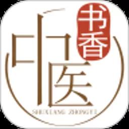 书香中医(健康服务)