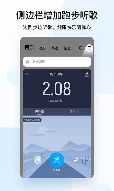 酷狗音乐app免费版 V10.1.3 官方安卓版