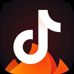 火山小视频2020最新版V9.6.0
