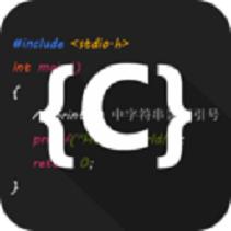 C�Z言��g器IDE
