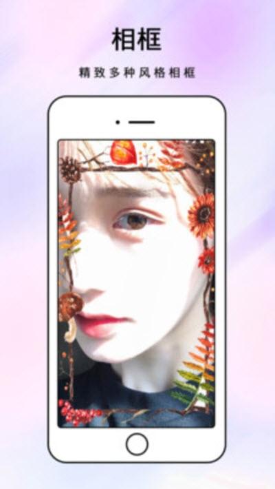 化妆镜(化妆补光教程平台) v1.0.9 安卓版