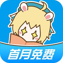 漫画台v2.3.9破解版永久VIP最新版