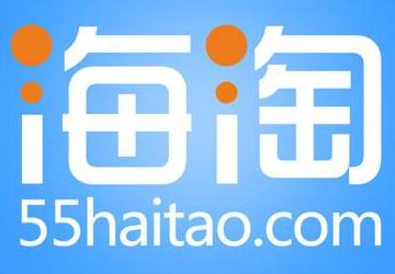 55海淘官网_55海淘是正品吗_55海淘app下载