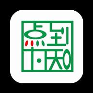 点到为知国学文化学习appv1.0.4 安卓版