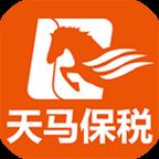 天马保税跨境电商app
