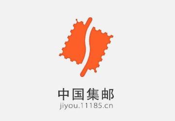 中国集邮app官网_中国集邮app新版_中国集邮下载