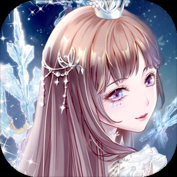 璀璨女王无限钻石版v1.0.1