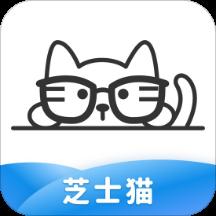 芝士猫app