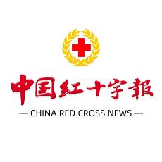 中国红十字报手机app