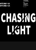 追逐光明Chasing Light