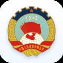 政协委员履职app1.5.4