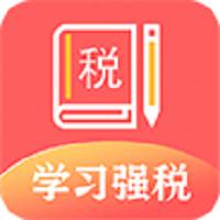 国家税务总局兴税平台