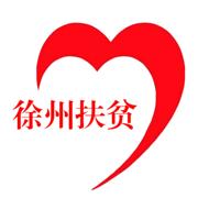 徐州阳光扶贫app安卓版
